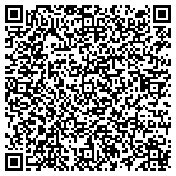 """QR-код с контактной информацией организации БЮРО """"АДАМС"""""""