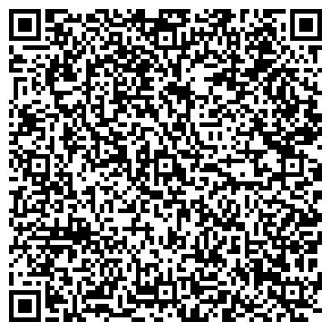 """QR-код с контактной информацией организации ООО """"Продтехнология"""""""