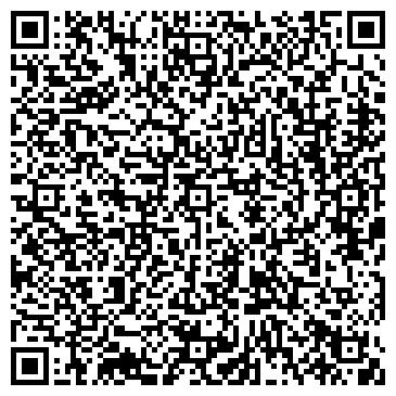 QR-код с контактной информацией организации Су Арнасы Сервис лтд, ТОО