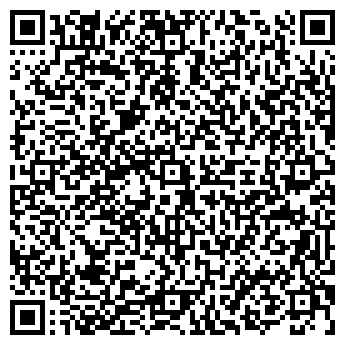 QR-код с контактной информацией организации Ник, ТОО