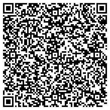 QR-код с контактной информацией организации Bigini (Бигини), ТОО