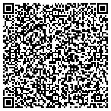 QR-код с контактной информацией организации Kazeco Complex (Казэко Комплекс), ТОО