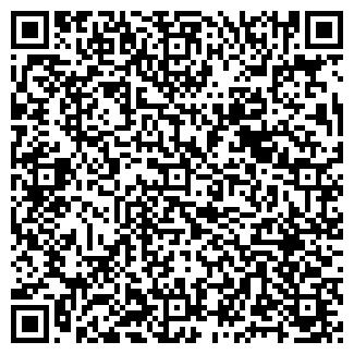 QR-код с контактной информацией организации ПОЛТИННИК
