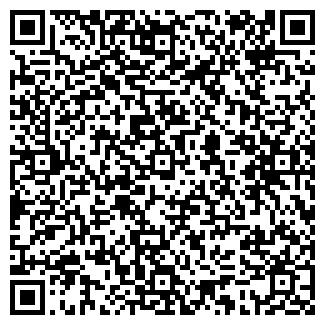 QR-код с контактной информацией организации Керхер центр Алматы, ТОО