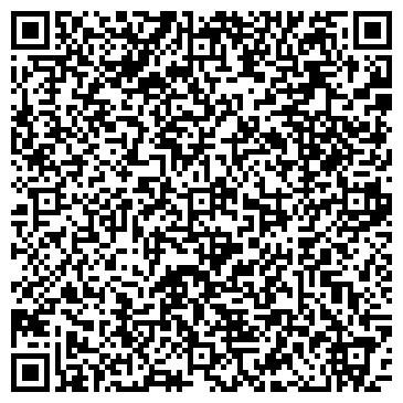 QR-код с контактной информацией организации Современные инженерные системы, ТОО