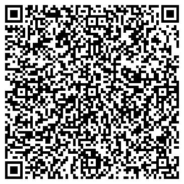 QR-код с контактной информацией организации Таза Жумыс, ТОО