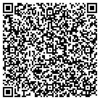 QR-код с контактной информацией организации RTS (РТС) Строй, ТОО