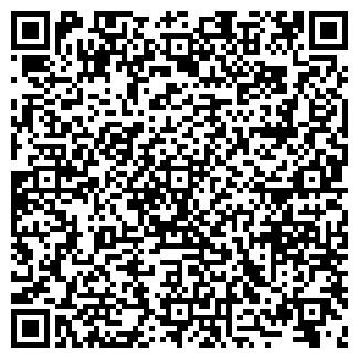 QR-код с контактной информацией организации САН ДАЛИ