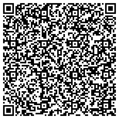 QR-код с контактной информацией организации BSH Internationale Gmbh (БиЭсЭйч Интернэйшенл Гмбх), ТОО