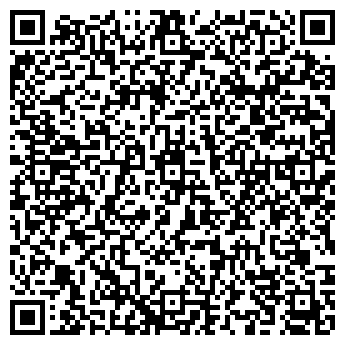 QR-код с контактной информацией организации Чп ЦЕМЕНТ
