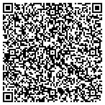 QR-код с контактной информацией организации Тамыр-Электрод, ТОО