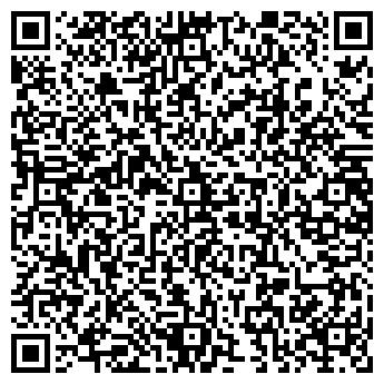 QR-код с контактной информацией организации Урал-Техно, ТОО