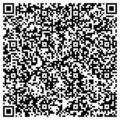 QR-код с контактной информацией организации Объединенная сварочная компания, ТОО