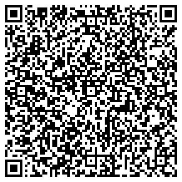 QR-код с контактной информацией организации Орал БГТ, ТОО