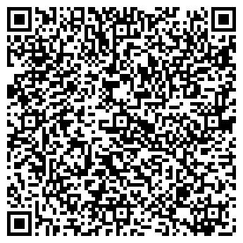 QR-код с контактной информацией организации Феникс ЛТД-1, ТОО