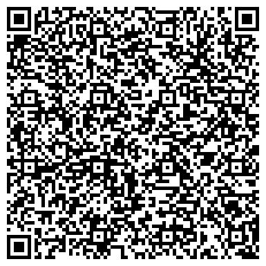 QR-код с контактной информацией организации Спецкомплект, ТОО