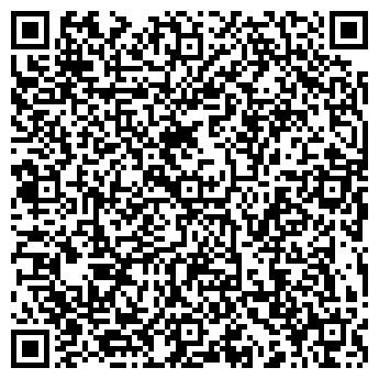 QR-код с контактной информацией организации Алма Трейдинг, ТОО