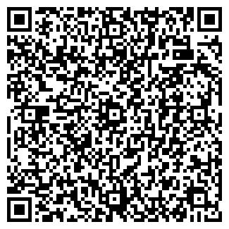 QR-код с контактной информацией организации Орта, ТОО