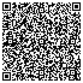 QR-код с контактной информацией организации НурСтройИнвест, ТОО