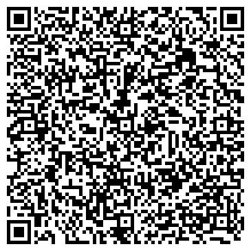 QR-код с контактной информацией организации Level (Лэвэл), ТОО