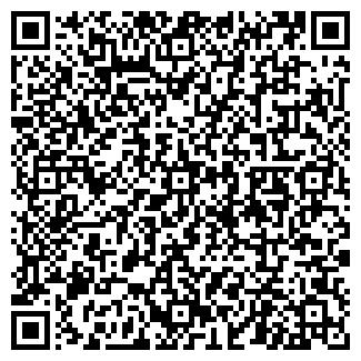 QR-код с контактной информацией организации ШАРЛЬ АЗНАВУР