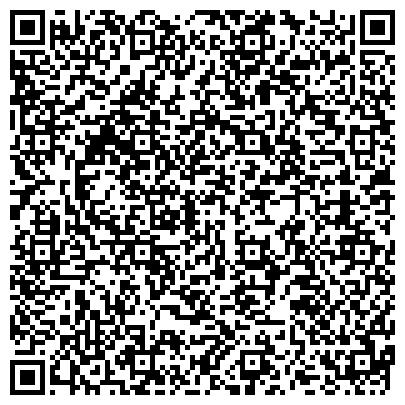 QR-код с контактной информацией организации Бағдар ЛЛП (Багдар ЛЛП), ТОО