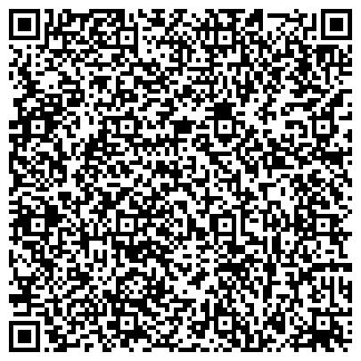QR-код с контактной информацией организации Проминент Дозиртехник ГмбХ, Представительство