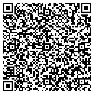QR-код с контактной информацией организации Кобушко, ИП