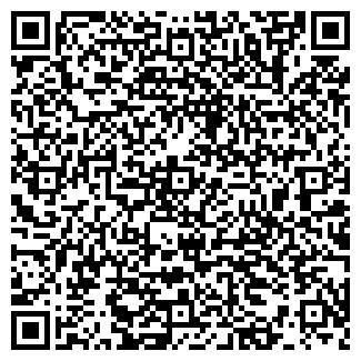 QR-код с контактной информацией организации Байболов, ИП