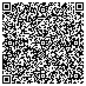 QR-код с контактной информацией организации Asan Астана (Асан Астана), ТОО