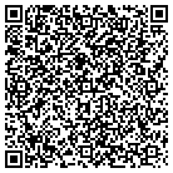 QR-код с контактной информацией организации Компания ЛАД, ТОО