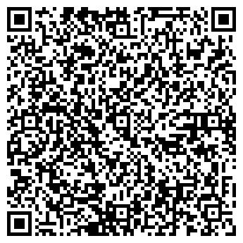 """QR-код с контактной информацией организации Компания """"А-Принт"""""""