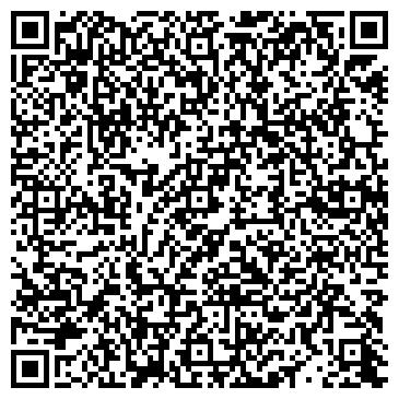 QR-код с контактной информацией организации Deka Евразия, ТОО