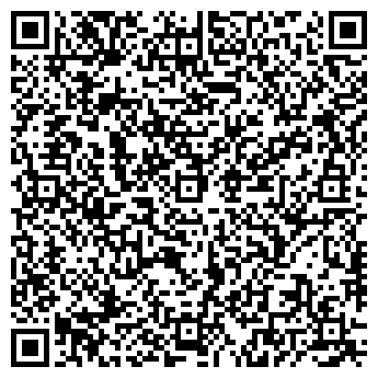 """QR-код с контактной информацией организации ООО""""ВПК-Сервис"""""""
