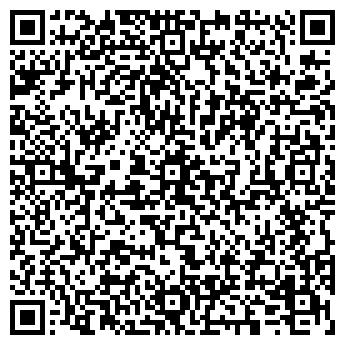 """QR-код с контактной информацией организации ООО """"ЭКОТЕПЛОТРЕЙД"""""""