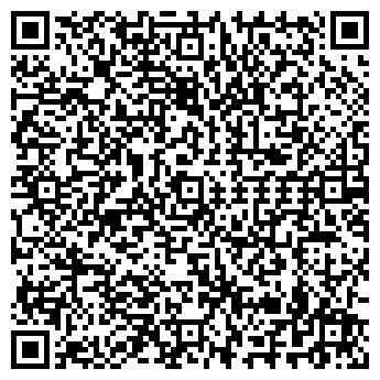 QR-код с контактной информацией организации Mum (Мум), ТОО