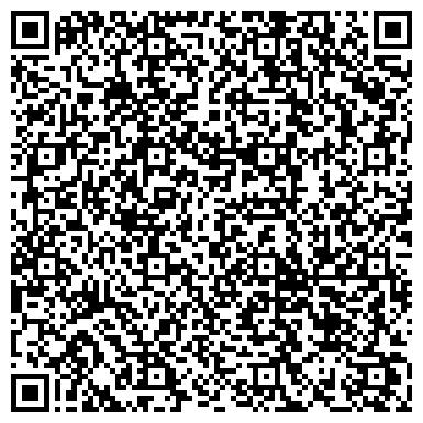 QR-код с контактной информацией организации Air Cargo Kazakhstan (Эир Карго Казахстан), ТОО