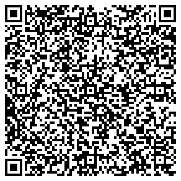 QR-код с контактной информацией организации ABS Infinity (АБС Инфинити), ТОО