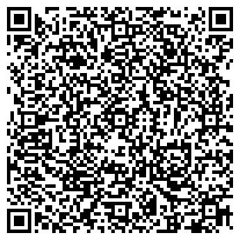 QR-код с контактной информацией организации Инокс ЛТД, ТОО