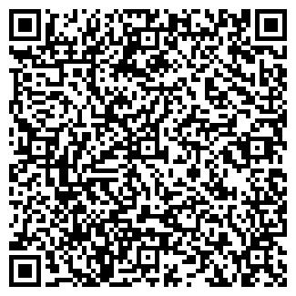 QR-код с контактной информацией организации REGIONAL FOODS