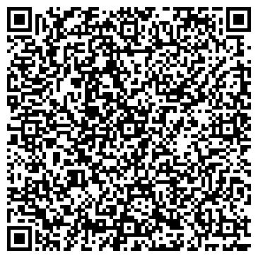 QR-код с контактной информацией организации ПАКС-Металл Казахстан, ТОО