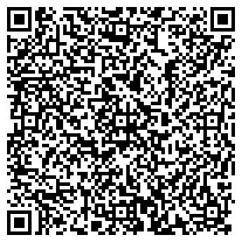 QR-код с контактной информацией организации Эль, ТОО