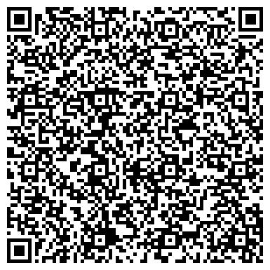 QR-код с контактной информацией организации Курылыс-2007, ТОО