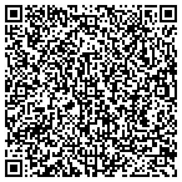 QR-код с контактной информацией организации ТОО Комфорт-Technology