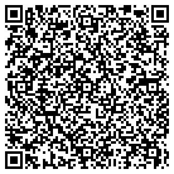 """QR-код с контактной информацией организации ООО """"ИФК """"Титан"""""""