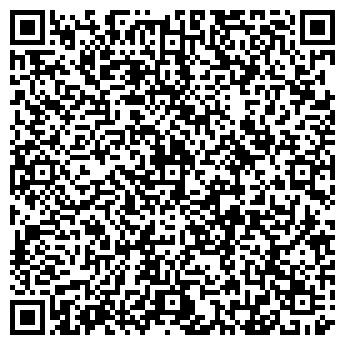 QR-код с контактной информацией организации ООО ОФ Феррум