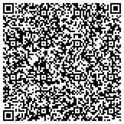 """QR-код с контактной информацией организации ТОО """"Сәулет Құрылыс KZ"""""""