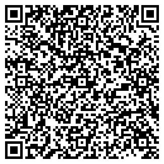QR-код с контактной информацией организации ИП Кулаков