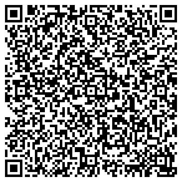 """QR-код с контактной информацией организации Интернет-магазин """"Ретро салон"""""""