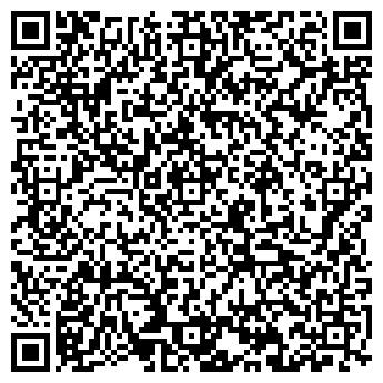 """QR-код с контактной информацией организации """"МилаМ"""""""